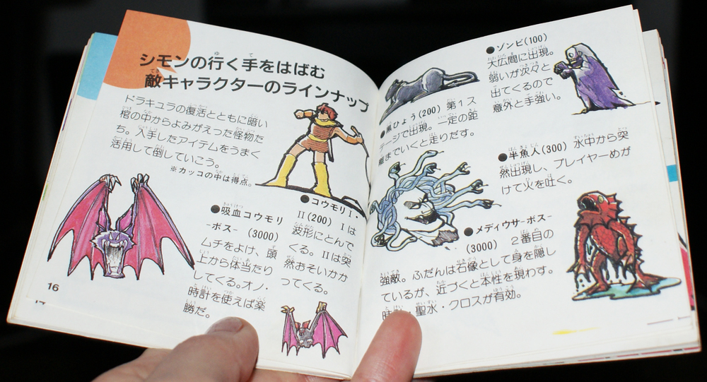 manuals retro video gaming rh retro video gaming com Castlevania NES Online Castlevania NES Online