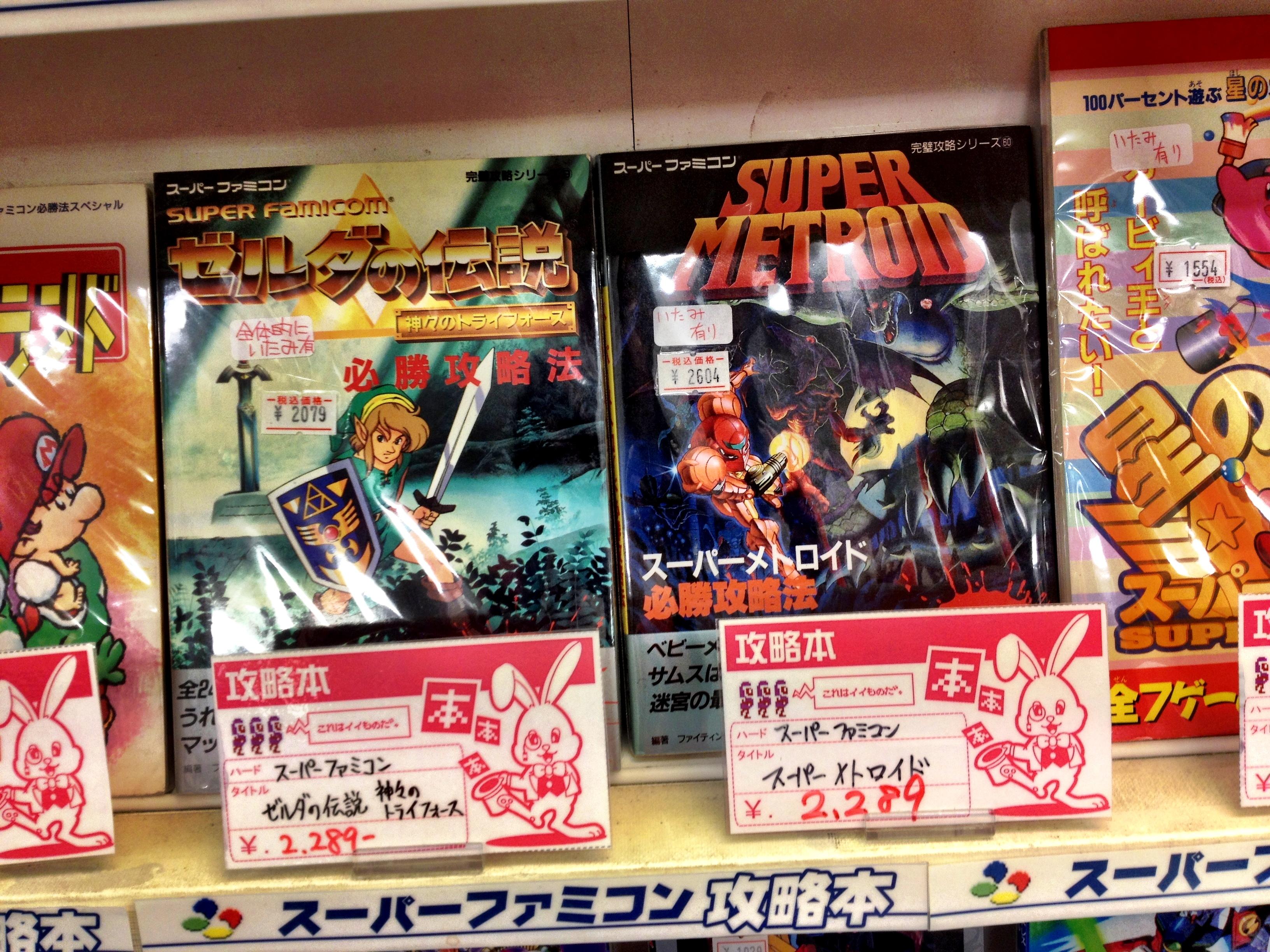 Retro Gaming Store In Japan Retro Video Gaming