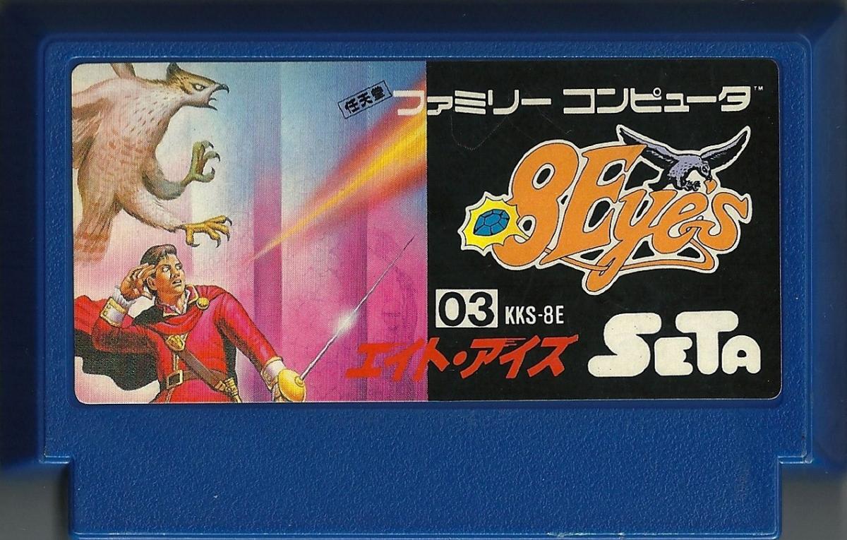 8 Eyes - Famicom