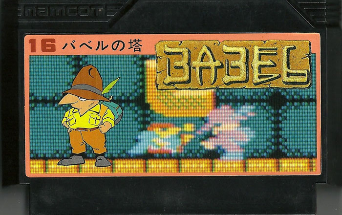 Babel no Tou - Famicom