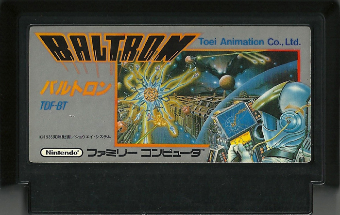 Baltron - Famicom