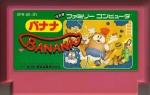 Banana - Famicom