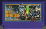 Battle of Universal Century - Famicom