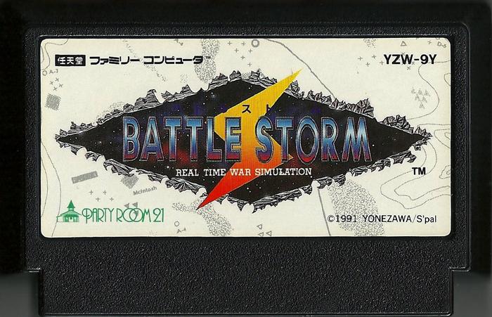 Battle Storm - Famicom