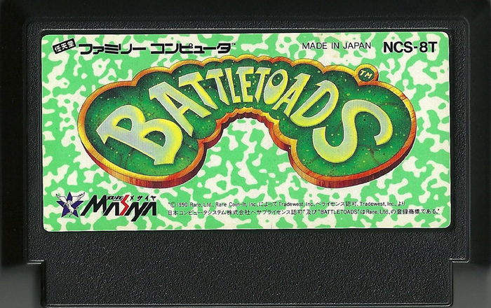 Battletoads - Famicom