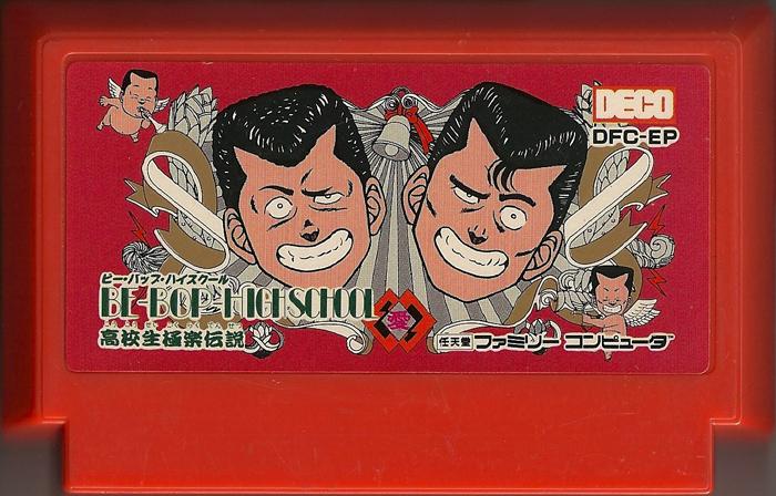 Be-bop Highschool - Famicom