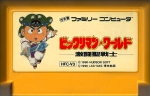 Bikkuriman World - Famicom