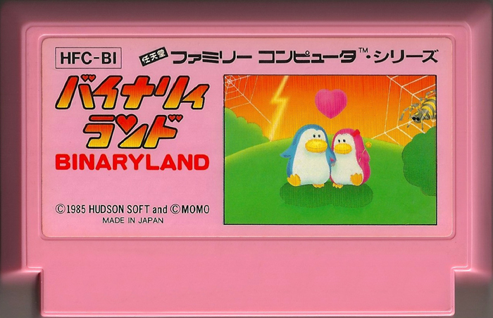 Binaryland - Famicom