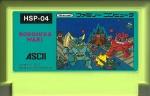 Bokosuka Wars - Famicom