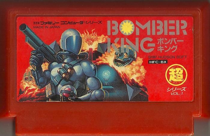 Bomber King - Famicom