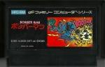 Bomber Man - Famicom