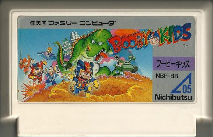 Booby Kids - Famicom