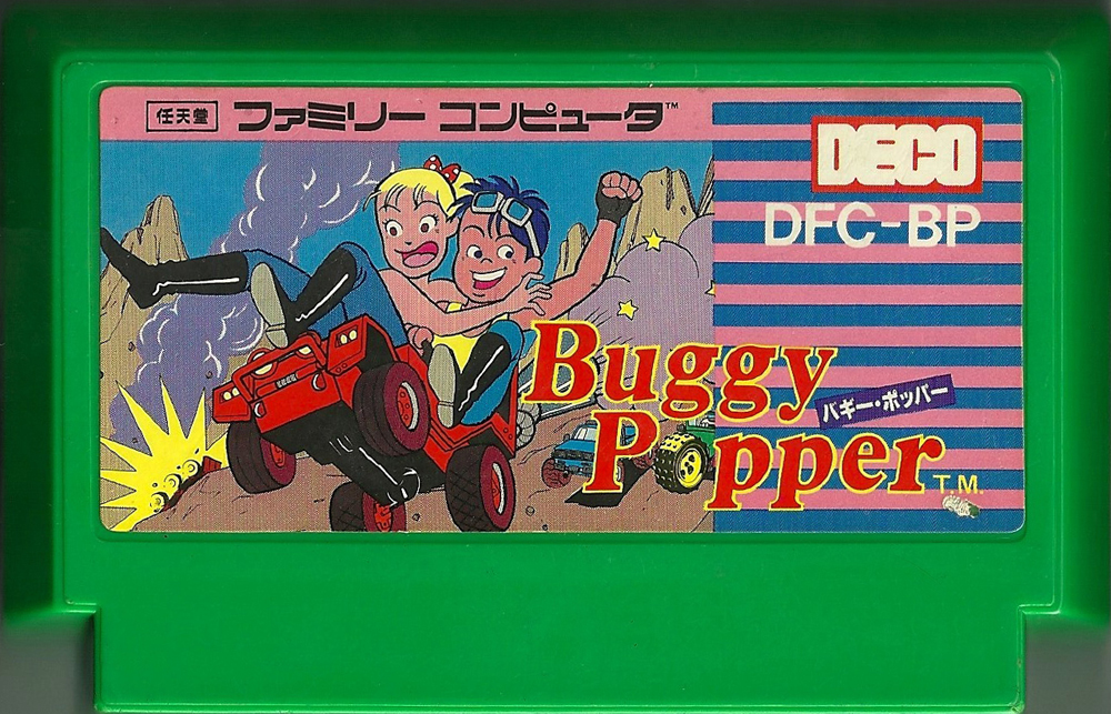 Buggy Popper - Famicom