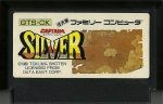 Captain Silver - Famicom