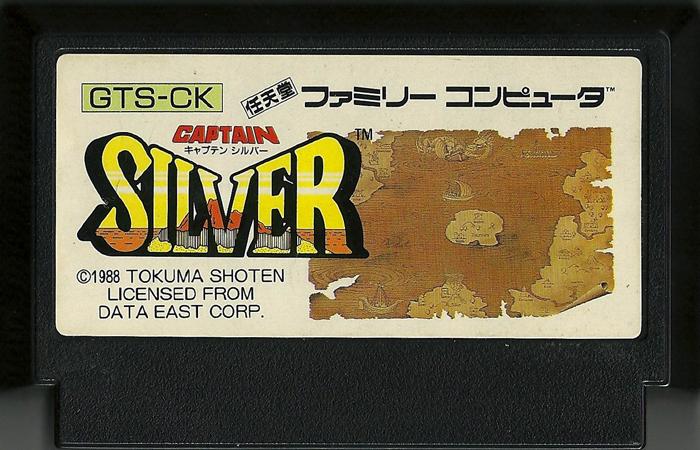 Captain Silver - Famicom