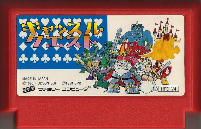 Castle Quest - Famicom