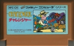 Challenger - Famicom