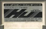 Championship Lode Runner - Famicom