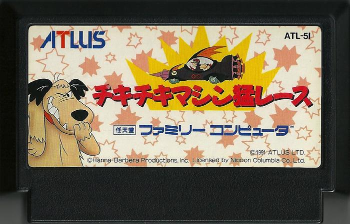 Chiki Chiki Machine Mou Race (Wacky Races) - Famicom