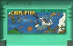 Choplifter - Famicom