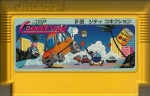City Connection - Famicom