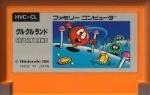Clu Clu Land - Famicom