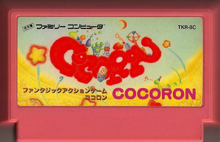 Cocoron - Famicom