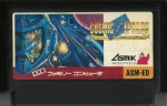 Cosmic Epsilon - Famicom