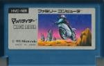 Mach Rider - Famicom