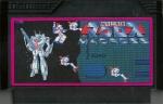 Macross - Famicom