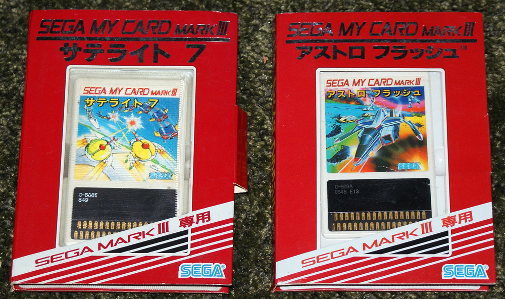 Evolution des cartouches, quelle est la préférée du Gamopat ? Sega-my-card-mark-iii-astro-flash-and-satellite-7