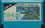 1942 - Famicom