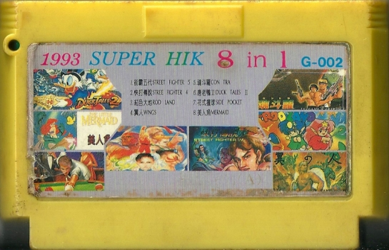 1993 Super HIK 8 in 1_