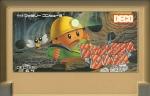 Boulder Dash - Famicom