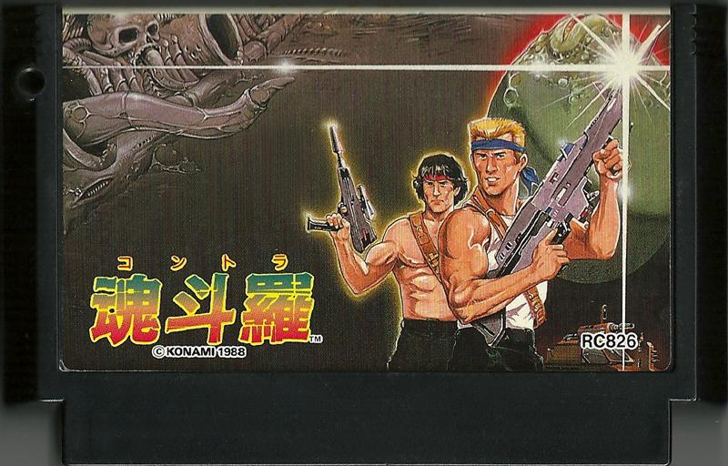 Contra - Famicom