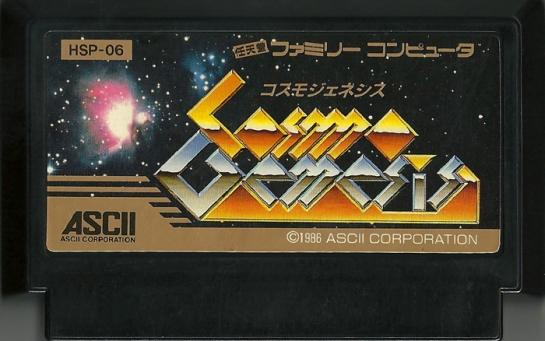 Cosmo Genesis_500
