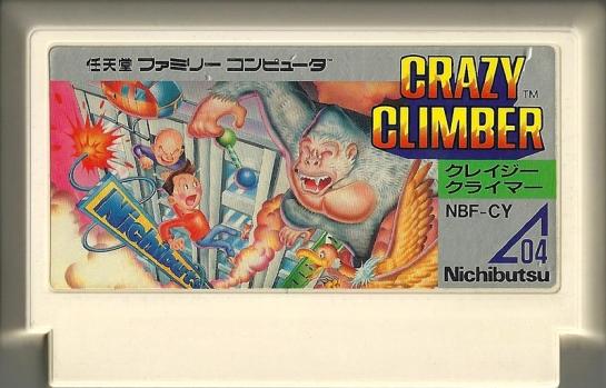 Crazy Climber_