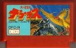 Daikaijuu Deburas - Famicom