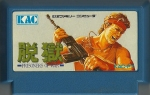Datsugoku (Prisoners of War) - Famicom