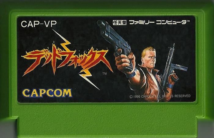 Dead Fox (Code Name Viper) - Famicom