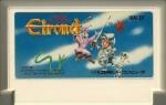 Densetsu no Kishi Elrond - Famicom