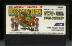 Derby Stallion - Famicom