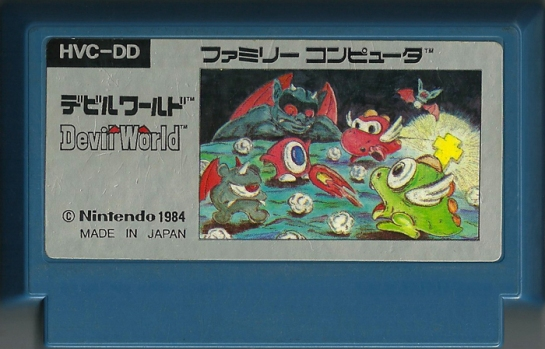 Devil World - Famicom