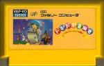 Doki! Doki! Yuuenchi - Crazyland Daisakusen - Famicom