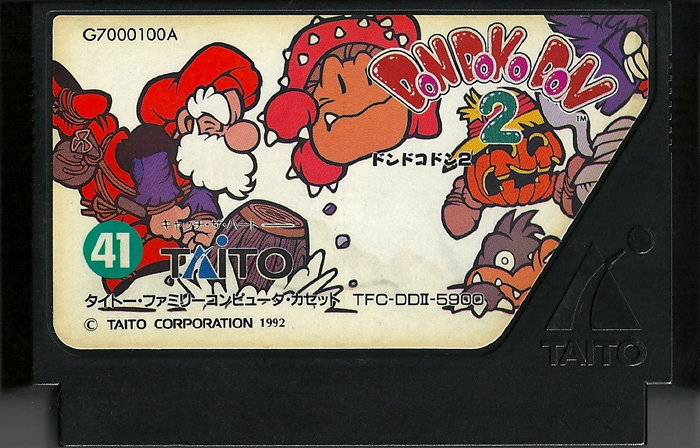 Don Doko Don 2 - Famicom