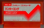 Donkey Kong - Famicom