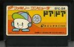 Door Door - Famicom