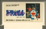 Doraemon - Famicom