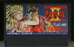 Double Dragon 2 - The Revenge - Famicom