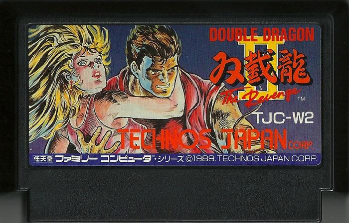Double Dragon 2 - The Revenge - Famicom